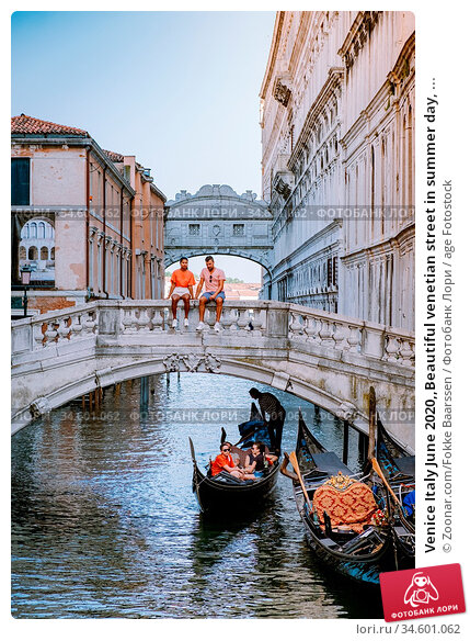 Venice Italy June 2020,,Beautiful venetian street in summer day, ... Стоковое фото, фотограф Zoonar.com/Fokke Baarssen / age Fotostock / Фотобанк Лори