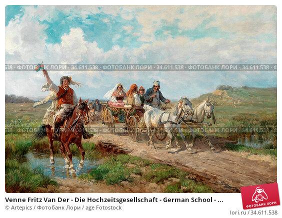Venne Fritz Van Der - Die Hochzeitsgesellschaft - German School - ... Редакционное фото, фотограф Artepics / age Fotostock / Фотобанк Лори