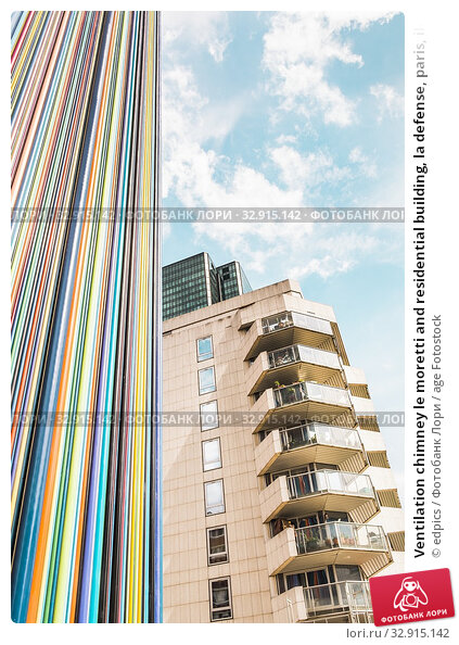 Ventilation chimney le moretti and residential building, la defense, paris, ile de france, france. Стоковое фото, фотограф edpics / age Fotostock / Фотобанк Лори