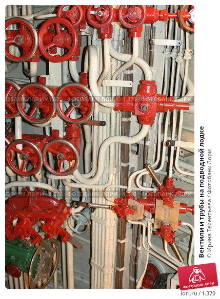 Вентили и трубы на подводной лодке, эксклюзивное фото № 1370, снято 16 сентября 2005 г. (c) Ирина Терентьева / Фотобанк Лори