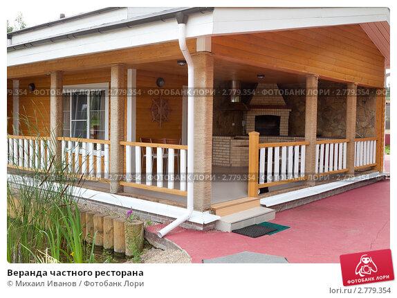 Купить «Веранда частного ресторана», фото № 2779354, снято 23 июля 2011 г. (c) Михаил Иванов / Фотобанк Лори