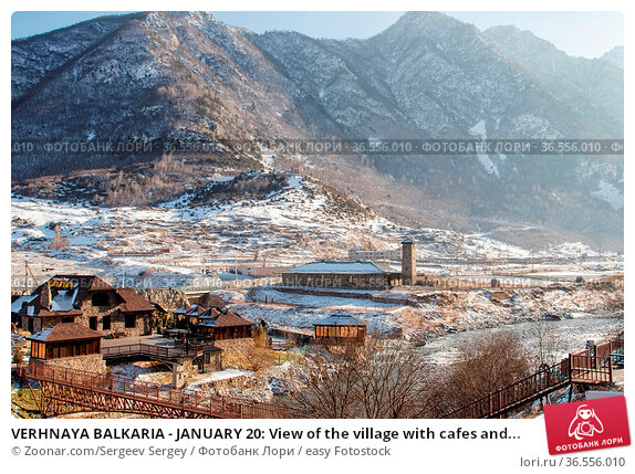 VERHNAYA BALKARIA - JANUARY 20: View of the village with cafes and... Стоковое фото, фотограф Zoonar.com/Sergeev Sergey / easy Fotostock / Фотобанк Лори