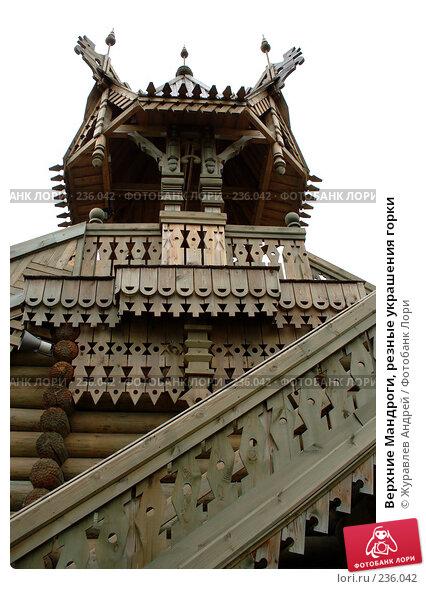 Верхние Мандроги, резные украшения горки, эксклюзивное фото № 236042, снято 26 июля 2007 г. (c) Журавлев Андрей / Фотобанк Лори