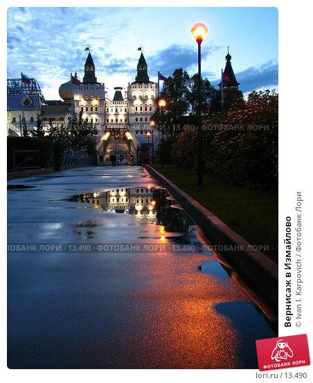 Купить «Вернисаж в Измайлово», эксклюзивное фото № 13490, снято 22 мая 2006 г. (c) Ivan I. Karpovich / Фотобанк Лори