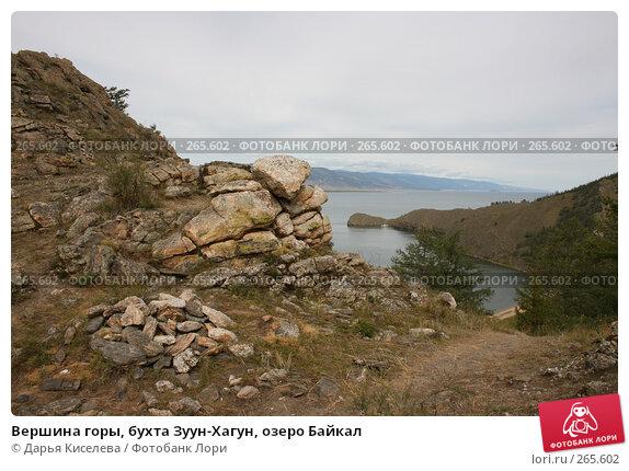Вершина горы, бухта Зуун-Хагун, озеро Байкал, фото № 265602, снято 16 июня 2007 г. (c) Дарья Киселева / Фотобанк Лори