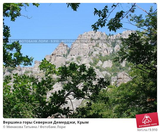 Вершина горы Северная Демерджи, Крым, фото № 9910, снято 13 сентября 2005 г. (c) Минакова Татьяна / Фотобанк Лори