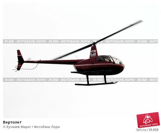 Вертолет, фото № 39858, снято 23 апреля 2005 г. (c) Кучкаев Марат / Фотобанк Лори