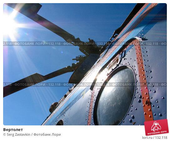 Вертолет, фото № 132118, снято 5 июля 2004 г. (c) Serg Zastavkin / Фотобанк Лори