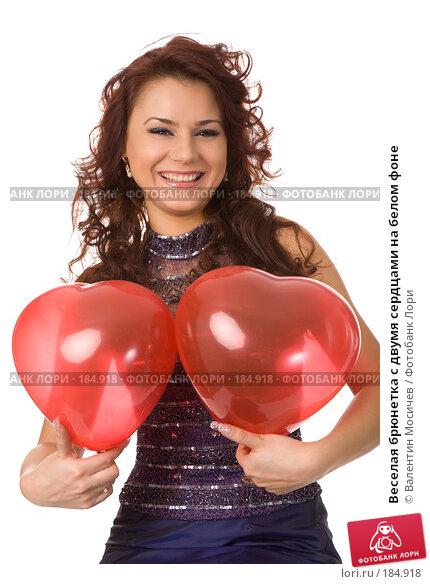 Веселая брюнетка с двумя сердцами на белом фоне, фото № 184918, снято 20 января 2008 г. (c) Валентин Мосичев / Фотобанк Лори