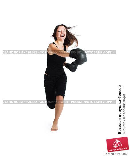 Веселая девушка-боксер, фото № 190382, снято 4 ноября 2007 г. (c) hunta / Фотобанк Лори