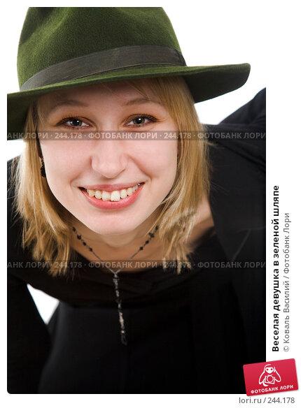 Веселая девушка в зеленой шляпе, фото № 244178, снято 9 октября 2007 г. (c) Коваль Василий / Фотобанк Лори