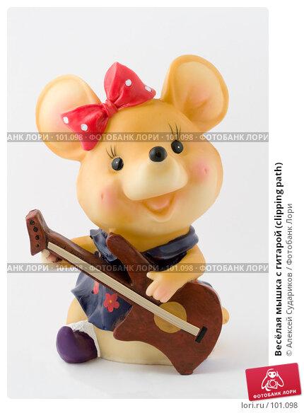 Весёлая мышка с гитарой (clipping path), фото № 101098, снято 20 октября 2007 г. (c) Алексей Судариков / Фотобанк Лори