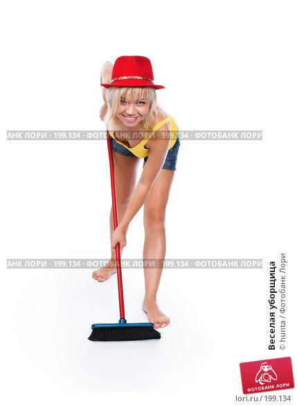 Веселая уборщица, фото № 199134, снято 27 июля 2007 г. (c) hunta / Фотобанк Лори