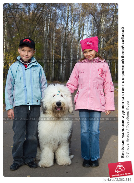Весёлые мальчик и девочка стоят с огромной белой собакой. Редакционное фото, фотограф Игорь Низов / Фотобанк Лори