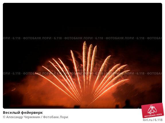 Веселый фейерверк, фото № 6118, снято 14 июля 2006 г. (c) Александр Чермянин / Фотобанк Лори