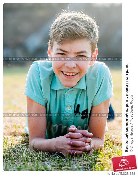 Анус молодого мальчика фото