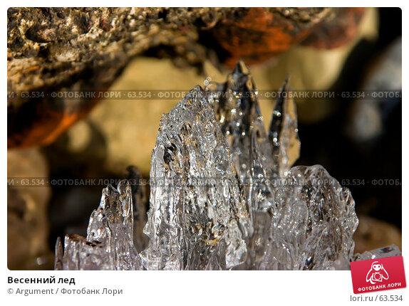 Весенний лед, фото № 63534, снято 23 апреля 2006 г. (c) Argument / Фотобанк Лори
