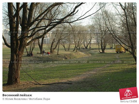 Весенний пейзаж, фото № 3658, снято 30 апреля 2006 г. (c) Юлия Яковлева / Фотобанк Лори