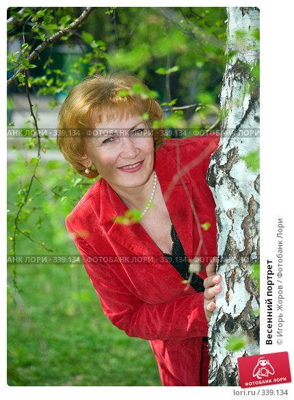 Весенний портрет, фото № 339134, снято 9 мая 2008 г. (c) Игорь Жоров / Фотобанк Лори