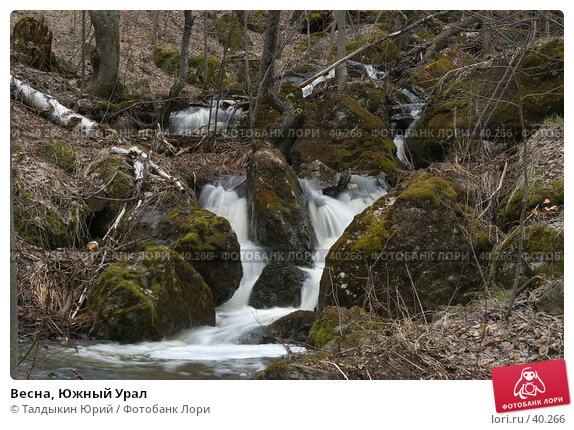 Весна, Южный Урал, фото № 40266, снято 6 мая 2007 г. (c) Талдыкин Юрий / Фотобанк Лори