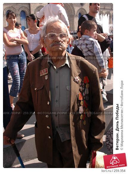 Ветеран. День Победы, фото № 259354, снято 21 сентября 2006 г. (c) Марианна Меликсетян / Фотобанк Лори