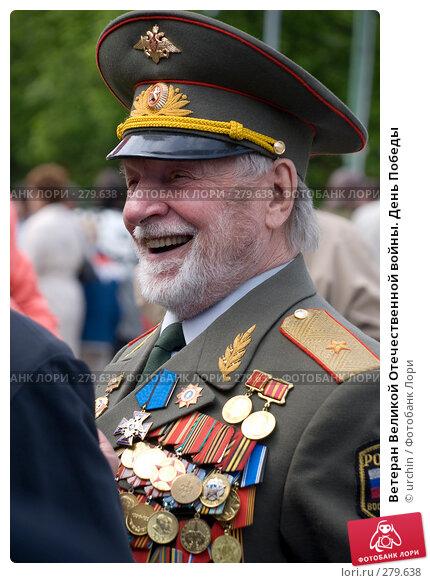 Ветеран Великой Отечественной войны. День Победы, фото № 279638, снято 9 мая 2008 г. (c) urchin / Фотобанк Лори