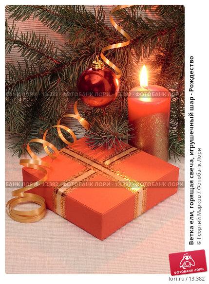 Ветка ели, горящая свеча, игрушечный шар - Рождество, фото № 13382, снято 11 ноября 2006 г. (c) Георгий Марков / Фотобанк Лори