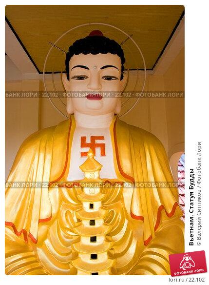 Вьетнам. Статуя Будды, фото № 22102, снято 11 февраля 2007 г. (c) Валерий Ситников / Фотобанк Лори