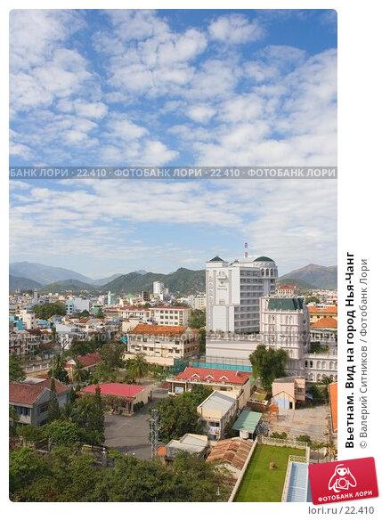 Вьетнам. Вид на город Нья-Чанг, фото № 22410, снято 8 февраля 2007 г. (c) Валерий Ситников / Фотобанк Лори