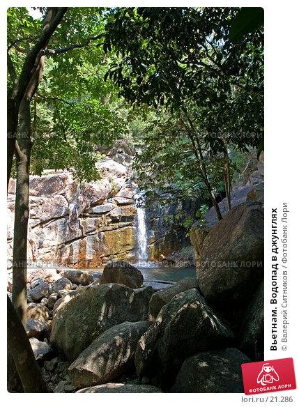 Вьетнам. Водопад в джунглях, фото № 21286, снято 14 февраля 2007 г. (c) Валерий Ситников / Фотобанк Лори