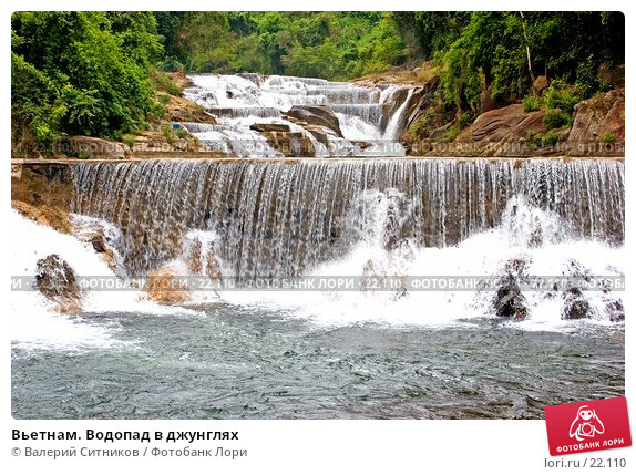 Вьетнам. Водопад в джунглях, фото № 22110, снято 11 февраля 2007 г. (c) Валерий Ситников / Фотобанк Лори