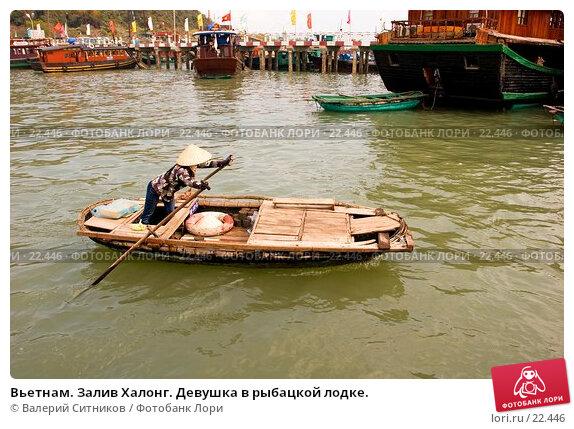 Вьетнам. Залив Халонг. Девушка в рыбацкой лодке., фото № 22446, снято 7 февраля 2007 г. (c) Валерий Ситников / Фотобанк Лори