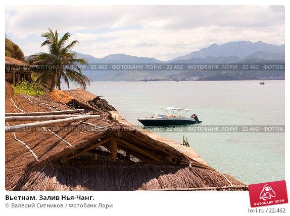 Купить «Вьетнам. Залив Нья-Чанг.», фото № 22462, снято 10 февраля 2007 г. (c) Валерий Ситников / Фотобанк Лори