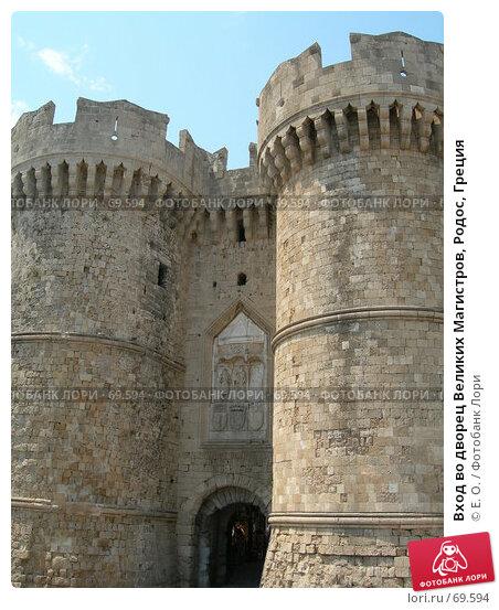 Вход во дворец Великих Магистров, Родос, Греция, фото № 69594, снято 30 июля 2007 г. (c) Екатерина Овсянникова / Фотобанк Лори