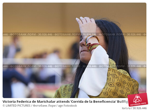 Купить «Victoria Federica de Marichalar attends 'Corrida de la Beneficencia' Bullfight at Las Ventas Bullring on June 12, 2019 in Madrid, Spain», фото № 30926446, снято 12 июня 2019 г. (c) age Fotostock / Фотобанк Лори