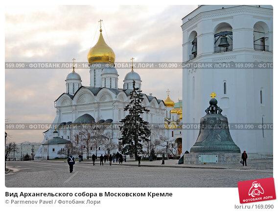 Вид Архангельского собора в Московском Кремле, фото № 169090, снято 23 декабря 2007 г. (c) Parmenov Pavel / Фотобанк Лори