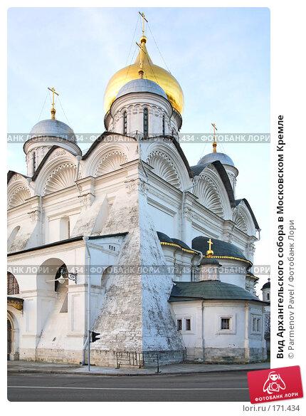 Купить «Вид Архангельского собора в Московском Кремле», фото № 171434, снято 23 декабря 2007 г. (c) Parmenov Pavel / Фотобанк Лори
