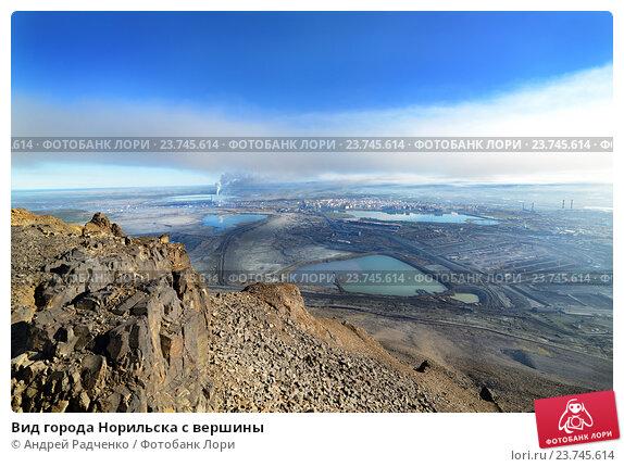 Купить «Вид города Норильска с вершины», фото № 23745614, снято 10 августа 2013 г. (c) Андрей Радченко / Фотобанк Лори