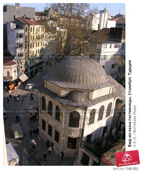 Вид из окна гостиницы. Стамбул. Турция, фото № 148002, снято 12 апреля 2007 г. (c) Екатерина Овсянникова / Фотобанк Лори