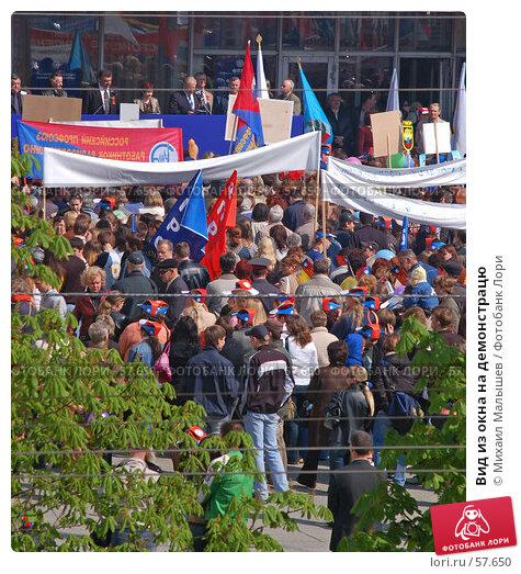 Вид из окна на демонстрацю, фото № 57650, снято 1 мая 2007 г. (c) Михаил Малышев / Фотобанк Лори