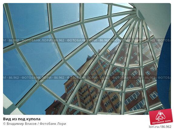 Вид из под купола, фото № 86962, снято 20 июля 2006 г. (c) Владимир Власов / Фотобанк Лори