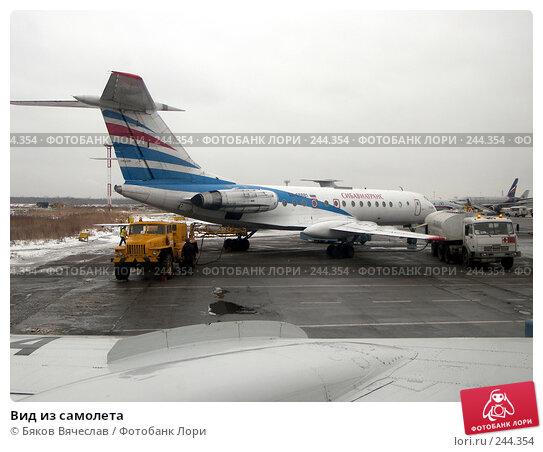 Вид из самолета, фото № 244354, снято 2 марта 2008 г. (c) Бяков Вячеслав / Фотобанк Лори