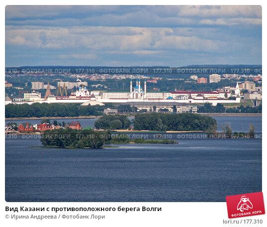 Вид Казани с противоположного берега Волги, фото № 177310, снято 3 июля 2006 г. (c) Ирина Андреева / Фотобанк Лори