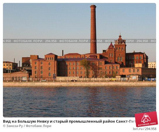 Вид на Большую Невку и старый промышленный район Санкт-Петербурга с набережной, фото № 294958, снято 17 мая 2008 г. (c) Заноза-Ру / Фотобанк Лори