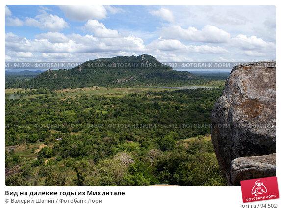 Вид на далекие годы из Михинтале, фото № 94502, снято 29 мая 2007 г. (c) Валерий Шанин / Фотобанк Лори