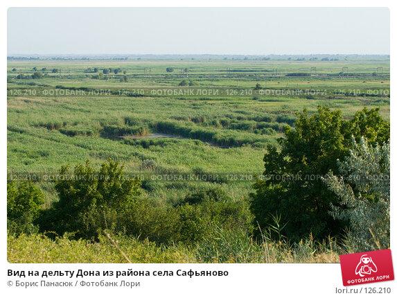 Купить «Вид на дельту Дона из района села Сафьяново», фото № 126210, снято 18 июля 2007 г. (c) Борис Панасюк / Фотобанк Лори