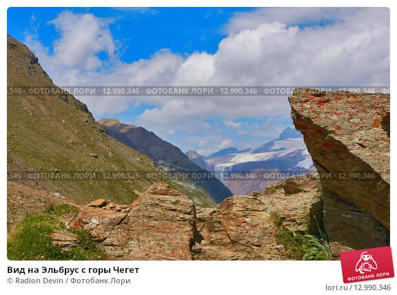 Вид на Эльбрус с горы Чегет. Стоковое фото, фотограф Radion Devin / Фотобанк Лори