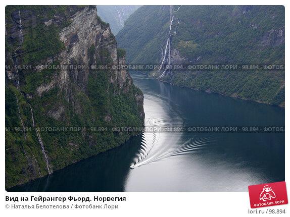 Вид на Гейрангер Фьорд. Норвегия, фото № 98894, снято 28 августа 2007 г. (c) Наталья Белотелова / Фотобанк Лори