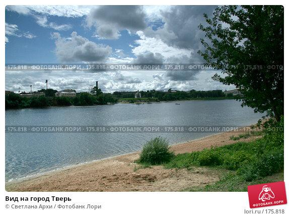 Вид на город Тверь, фото № 175818, снято 4 августа 2007 г. (c) Светлана Архи / Фотобанк Лори