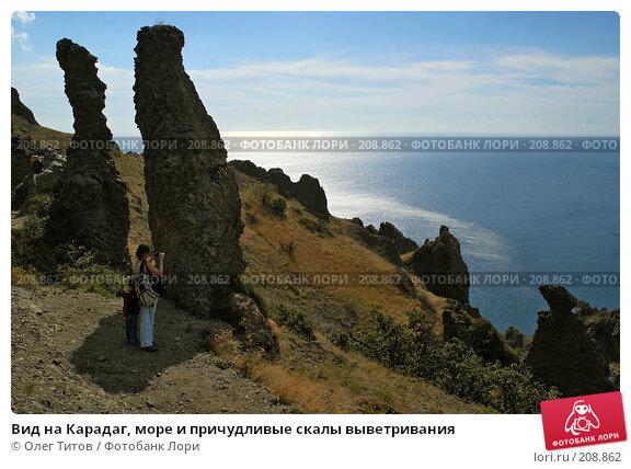 Вид на Карадаг, море и причудливые скалы выветривания, фото № 208862, снято 11 сентября 2006 г. (c) Олег Титов / Фотобанк Лори